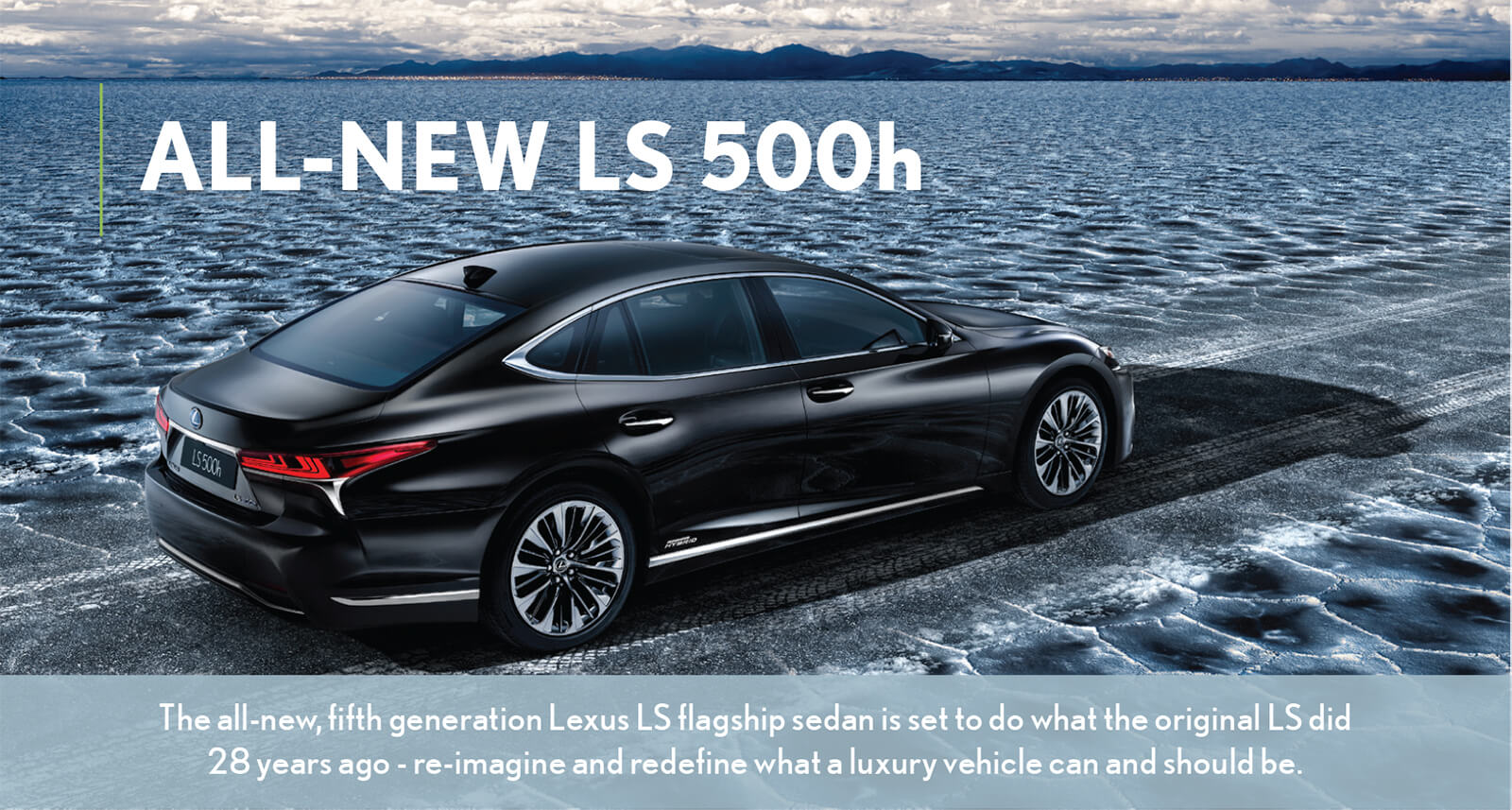 All New LS 500h